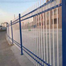阳台锌钢护栏多少钱 50锌钢护栏多钱一米 养殖围栏网