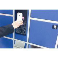 福建超市智能寄存柜+条码扫描器可扫手机存取物品