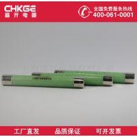 XRNP1-24/0.5-10A高分段能力熔断器XRNP1 25*355
