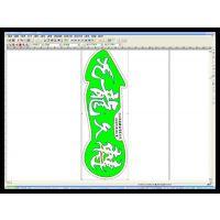 文泰雕刻 文泰刻绘 雕刻机软件 程序作图 广告雕刻机软件