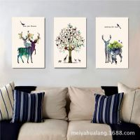 北欧装饰画 客厅挂画现代简约室沙发背景墙有框三联画组合客厅画