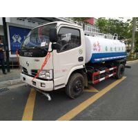 东风系列多功能5吨洒水车厂家 价格