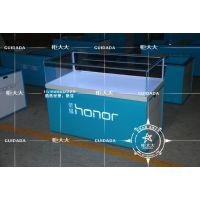荣耀2.0蓝色封闭手机柜-铁质 业务受理台 手机配件柜