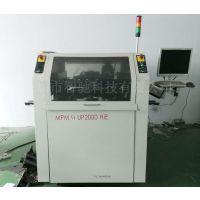 出售二手MPM UP2000HIE全自动锡膏印刷机