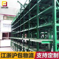模具货架重型仓储货架抽屉式模具架子 半全开式模具整理架存放架