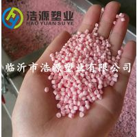 粉色注塑PVC颗粒 环保REACH 注塑级