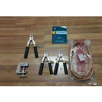 电力专用,国标产品,个人保安线,铜线