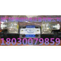 台湾KOMPASS康百世D5-06-3C4全系列D4-06-3C6电液换向阀