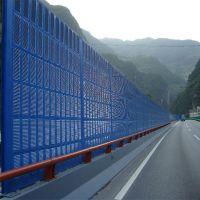 厂家专业生产高速公路、高架桥声屏障、铁路声屏障