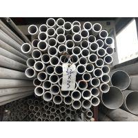 广东直径32*3厚316不锈钢无缝管厂家直销