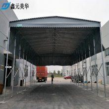 杭州上城区可移动式大型雨棚布移动雨棚厂家推拉棚图片