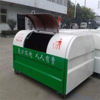 户外3立方钩臂式垃圾箱车 三轮垃圾箱 农村用234立方垃圾桶