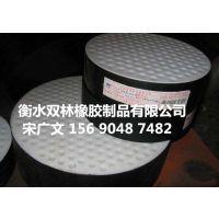 GYZF4四氟板式橡胶支座业内口碑首屈一指-新疆四氟板式支座有口皆碑