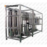 100l/h化工行业用纯净水设备