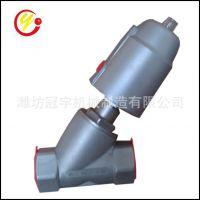 厂价直供不锈钢材质单气孔DN25口径63气缸螺纹式气动角座阀