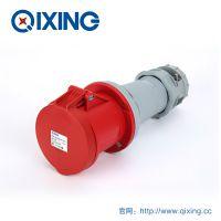厂家直销 QIXING启星QX1241 4芯 63A IP44 高端型工业连接器