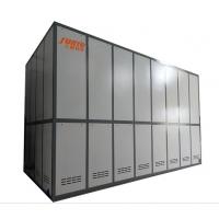 低谷电蓄热锅炉哪家好|新型智能储能供暖原理|高压低谷电锅炉报价