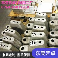 东莞艺卓批量单件设备面板半精加工厂家直销