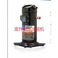 食品加工热水设备压缩机-谷轮压缩机ZW34KS-TF7-542