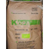 瑞安经销韩国可隆PA66 KN333NW KOPA高抗冲尺寸稳定尼龙66树脂
