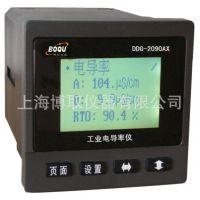 智能电导率仪/0~20000μS/cm电导率测量仪/中文电导率仪生产厂家