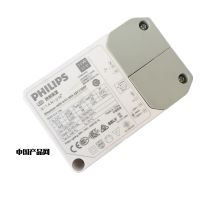 飞利浦LED控制装置 XITANIUM 44W/瓦 LED面板灯驱动电源