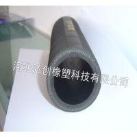 宜宾生产/LPO-5525蒸汽胶管/NMH-56897蒸汽软管/品质好