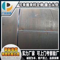 广东卷管源头厂家直供Q235B大口径丁字焊管 厚壁钢板卷管 桩基钢护筒 量大从优