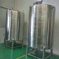 广州方联供应3000L不锈钢储酒罐304不锈钢储罐发酵罐储存罐容器厂家
