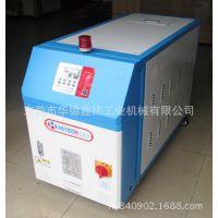 高温油式模温机、300度油式模温机