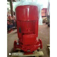 XBD-DLL立式多级消防泵XBD11.8/15-80DLL*3栋欣泵业优良产品优惠厂家。
