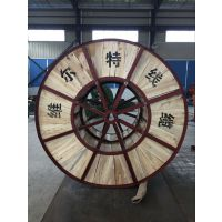 YJV32钢丝铠装电力电缆生产厂家-安徽维尔特仪表线缆