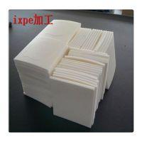 东莞市生产 环保无味ixpe 各种医疗器材泡棉减震 防护材料