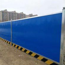 市政工程围挡 地铁施工挡板叫什么 施工围墙挡板铁皮