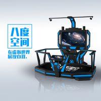 9d电影设备价格vr实体店加盟幻影星空设备厂家9dvr双人蛋椅游乐园