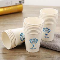 供应广西防城港一次性纸杯广告杯订做一次性纸碗一次性纸杯