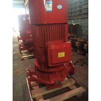 供应孜泉XBD10/50G-L消防泵价格75KW喷淋泵H=100米 消火栓加压泵