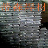 PP-A132不锈钢焊条