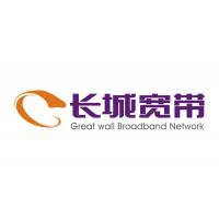 深圳长城宽带企业光纤接入方案