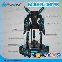 幻影星空VR体验馆VR主题乐园9DVR虚拟现实设备站立式VR飞行之翼