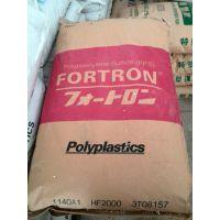 耐高温PPS/日本宝理PPS/6165A7S/黑色加纤/防火聚苯硫醚