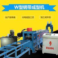 华昌w型钢带机矿山支护设备钢带成型机