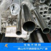 供应304不锈钢圆管133.35*3.5mm价格多少