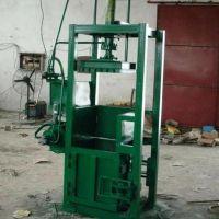 废纸液压打包机 30吨金属废铁打块机 自动化压缩机厂家 尼龙编织袋压缩机上海