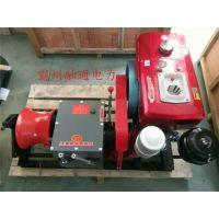 霸州融通供应机动绞磨机 5吨汽油绞磨机价格 3T卷扬机