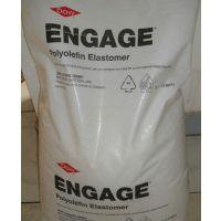 美国陶氏聚烯烃热塑性弹性体POE ENGAGE 7467 增韧改性用电线电缆
