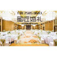 如何选择合适的婚宴酒店 预订婚宴酒店省钱方法