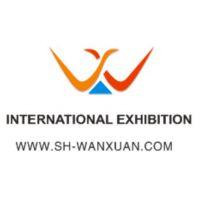 2020年德国家纺展-法兰克福国际纺织品展会