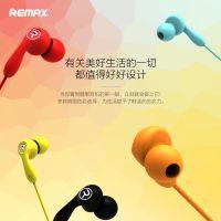 正品Remax/睿量 505有线入耳式立体声降噪普通耳机 电脑手机专用