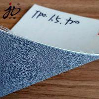 新型防水材料厂家直销京旭牌层状热塑性聚烯烃TPO防水卷材卷板